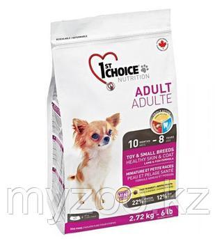 1st Choice Adult Toy and Small breeds (Фест Чойс) Гипоаллергенный корм для собак мелких пород 2,7 кг