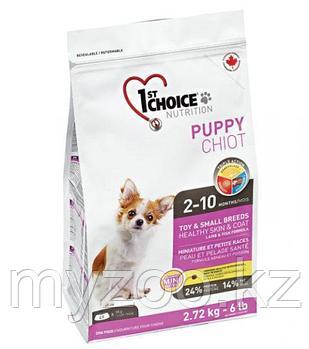 1st Choice Puppy Toy and Small breeds (Фест Чойс) Гипоаллергенный корм для щенков мелких пород 2,7кг