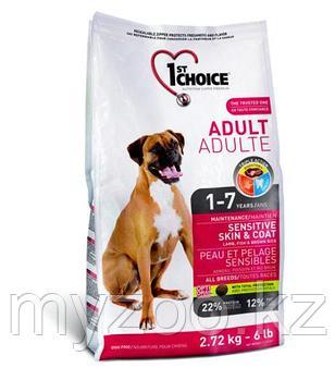 1st Choice Adult Sensitive Skin and Coat (Фест Чойс) корм для здоровья кожи и шерсти 2,7кг