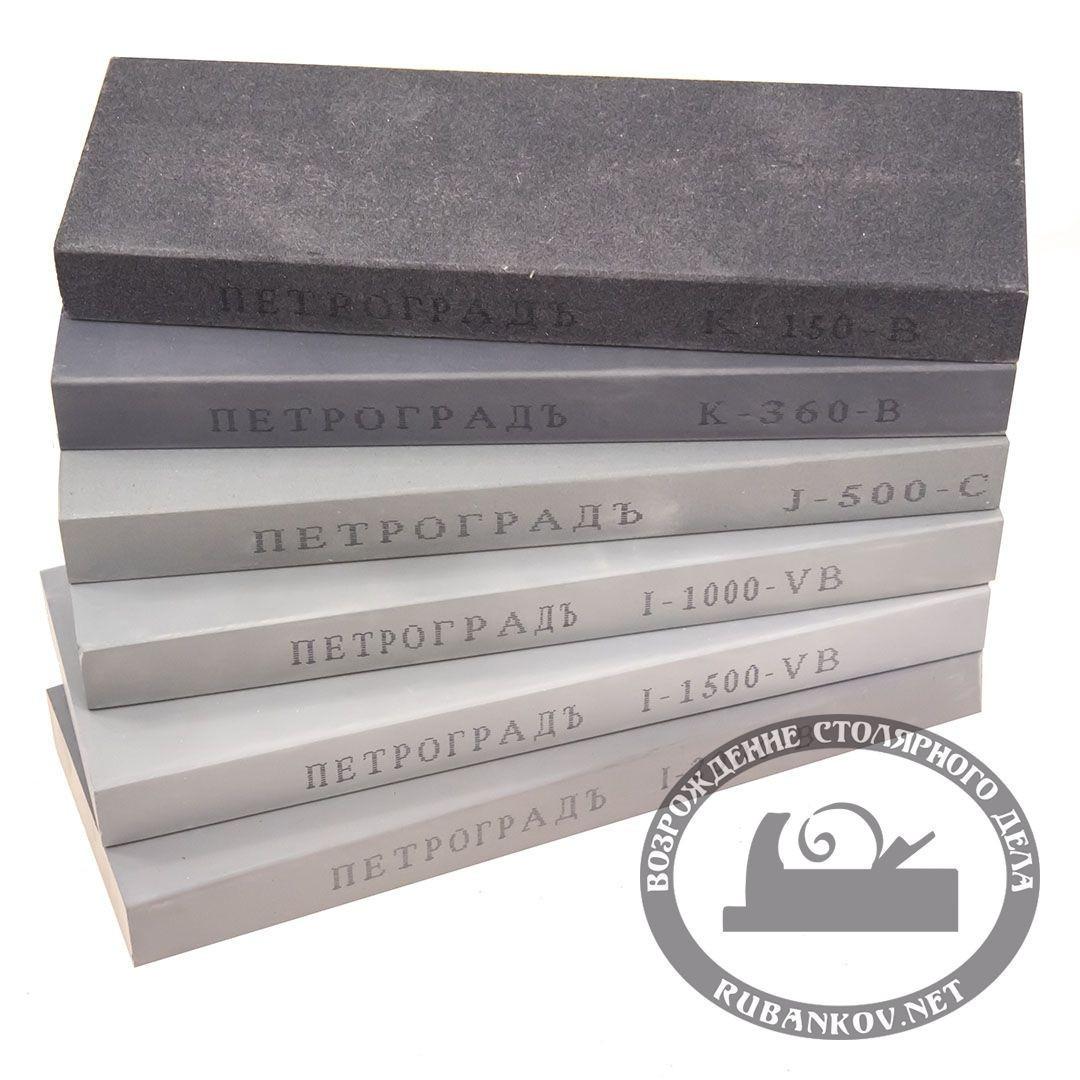 Набор заточной ПЕТРОГРАДЪ N2, для столярных инструментов, 6 камней (150, 360, 500, 1000, 1500, 2000)