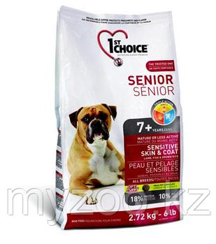 1st Choice Senior Sensitive Skin and Coat (Фест Чойс) корм для здоровья кожи и шерсти для пожилых 2,7кг