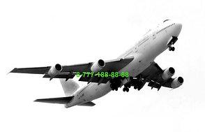 Перевозка тела умершего самолетом