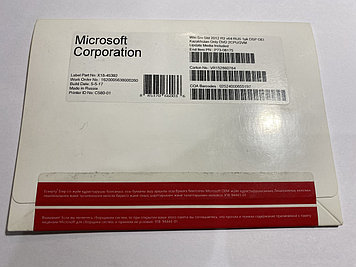 ПО Microsoft Windows Server 2012 R2 x64 Standard 2CPU / 2VM Rus. (OEM)