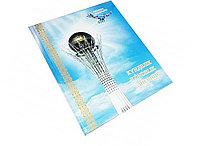 Дневник школьный Казахстан шестидневка