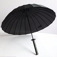 """Зонт """"Меч самурая"""" (Катана), 24 спицы"""