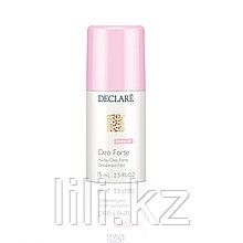 Шариковый дезодорант – антиперспирант DECLARE All - Day Deo Forte 75 мл.