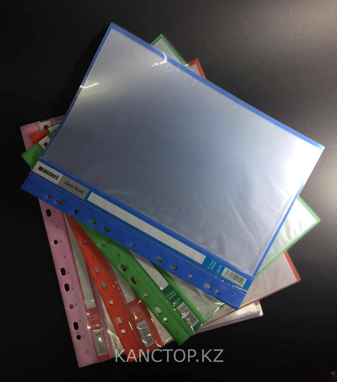 Папка с файлами L10