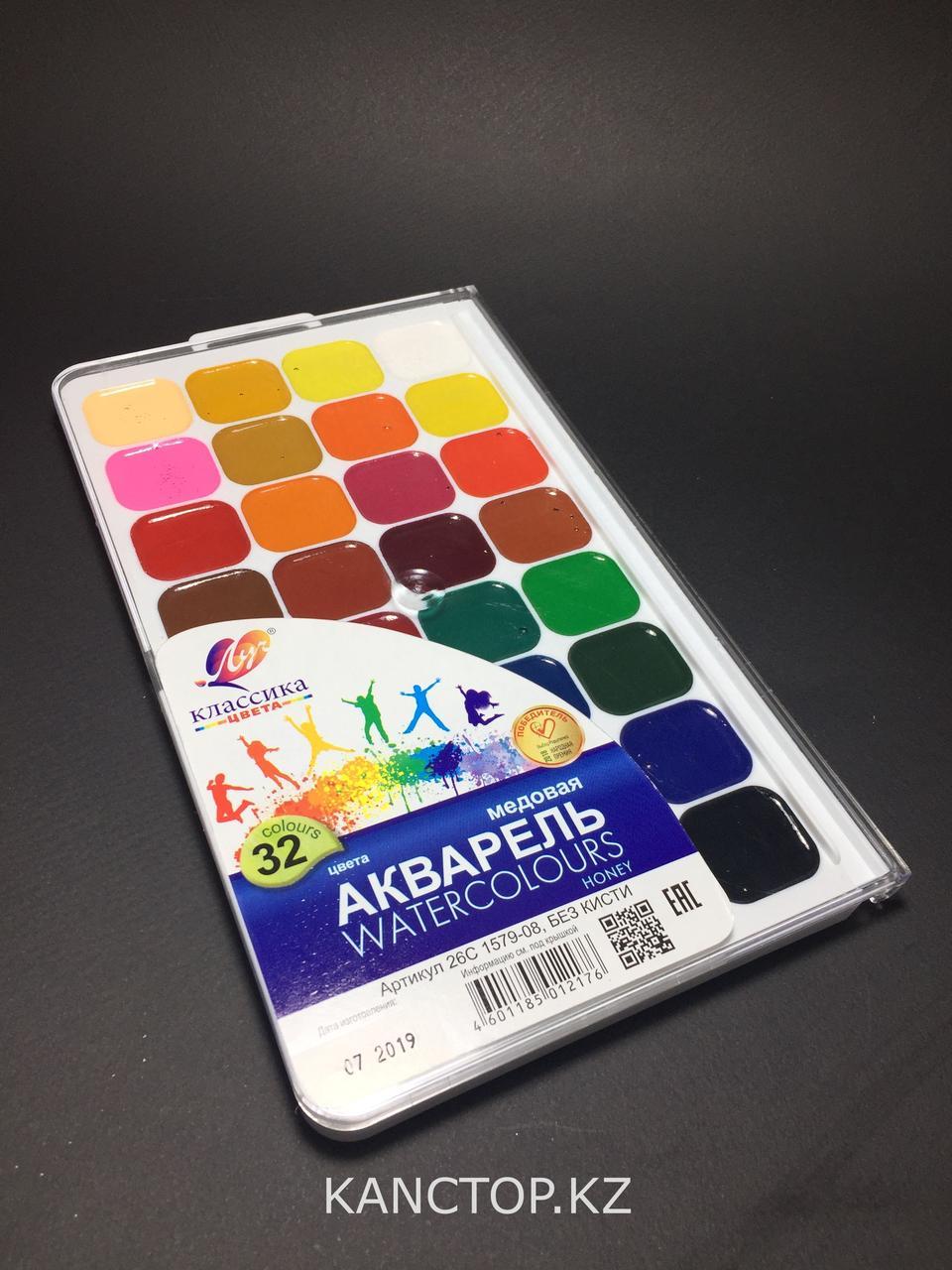 Краски акварельные Луч 32 цветов