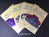 Бумага + картон цветные Margo