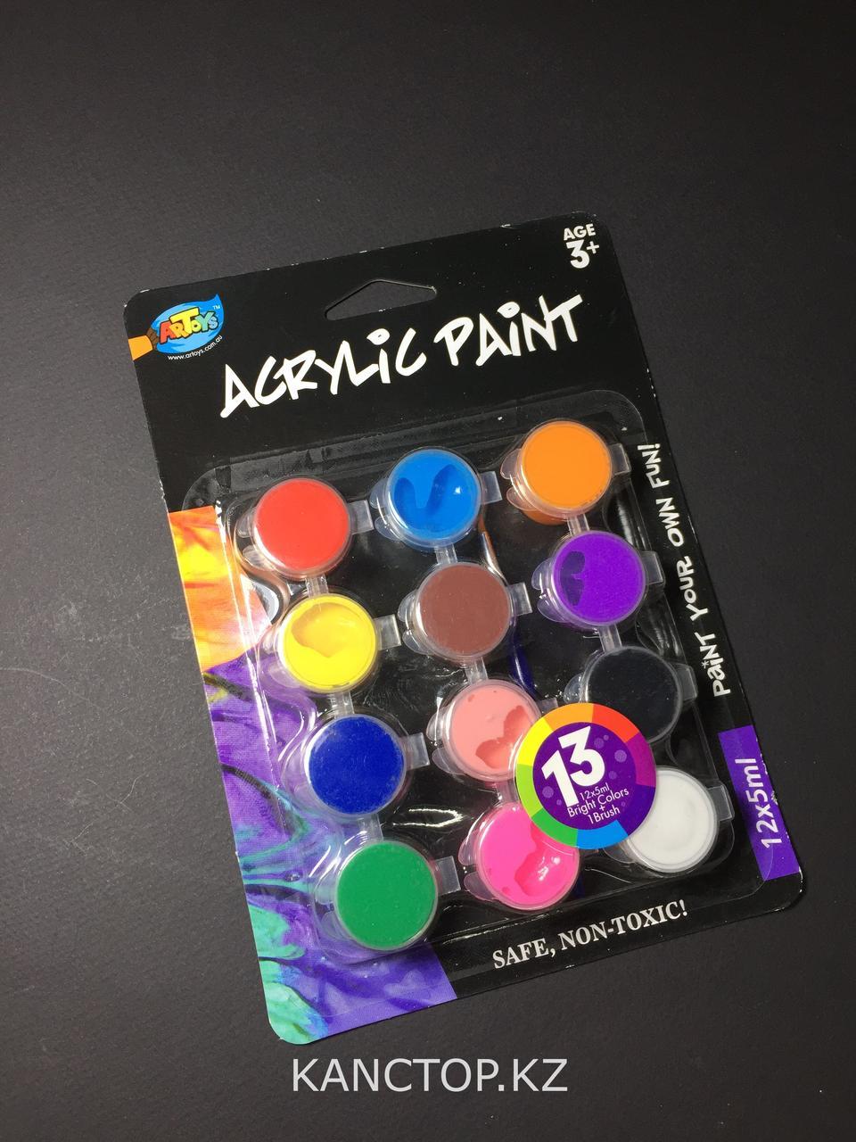 Краски акриловые Artoys 12 цветов