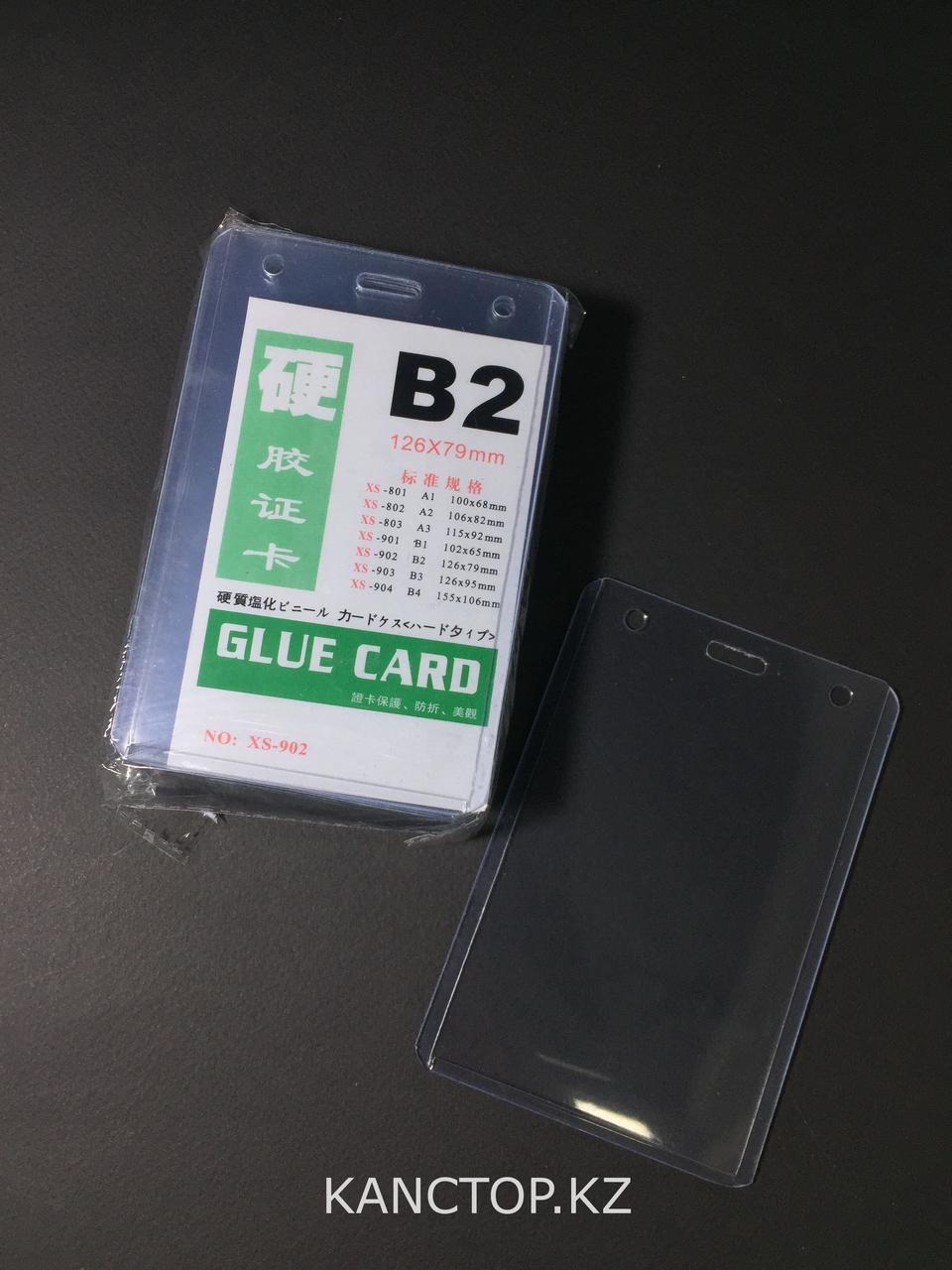 Бейджик B2 вертикальный пластиковый