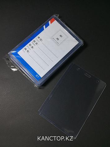 Бейджик B7 пластиковый, фото 2