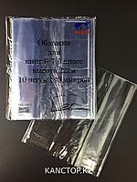 Обложка для книг 6-7-8 класс Margo 140 микрон