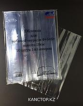 Обложка для рабочей тетради возраст 4+5+6 Margo 140 мкр