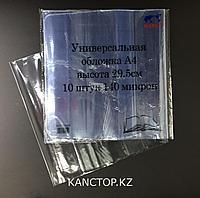 Обложка универсальная А4 Margo