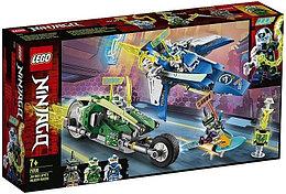 71709 Lego Ninjago Скоростные машины Джея и Ллойда, Лего Ниндзяго