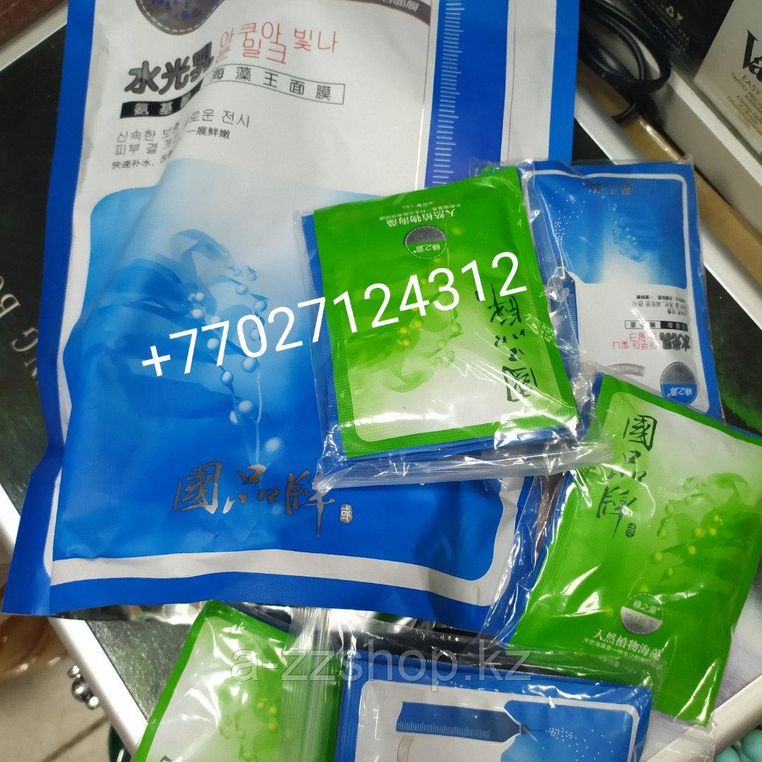 Маска смесь - 8 шт(8*3п)  Натуральные растительные водоросли Тянь - это многофункциональное  сокровище красоты