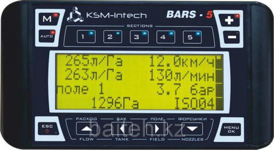 Система равномерного внесения Bars-5