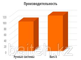 Система равномерного внесения Bars-5, фото 2