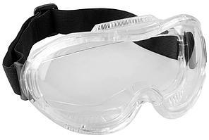 Защитные очки с непрямой вентиляцией Зубр ЭКСПЕРТ