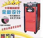 Фризер для мороженого Guangshen BJ-368C, фото 6