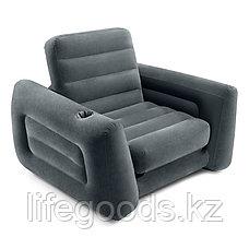Надувное кресло-трансформер Pull-Out Chair Intex 66551, фото 3