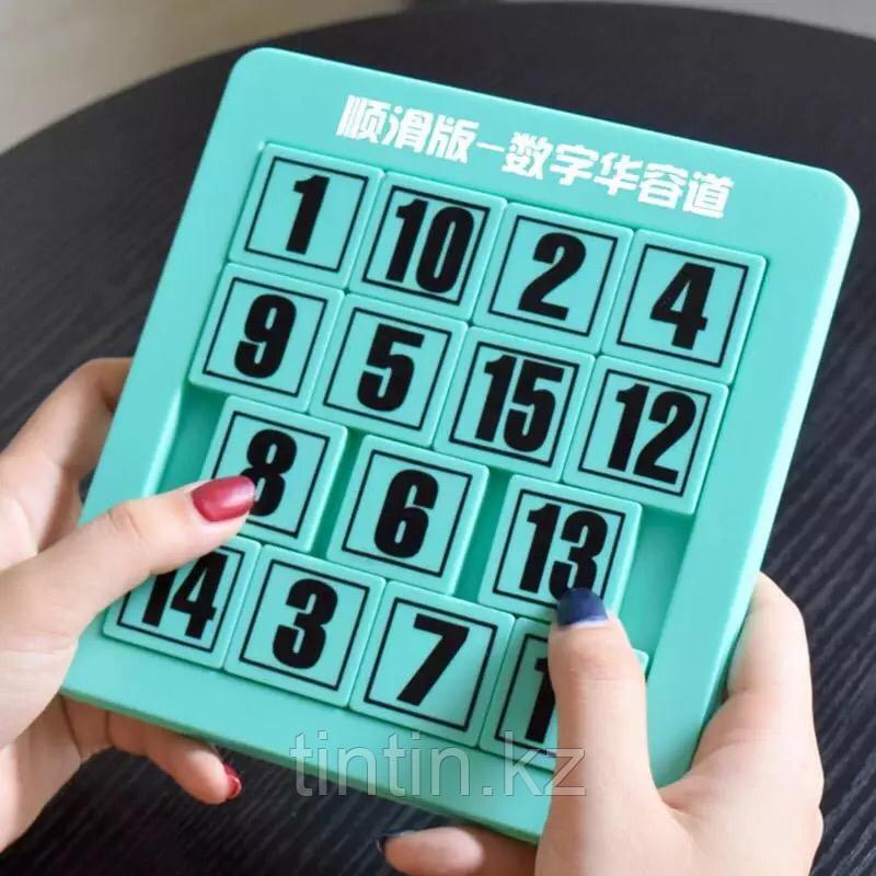 Настольная игра - Пятнашки (16,5х15,5х1см)