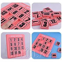Настольная игра - Пятнашки (16,5х15,5х1см), фото 3