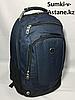 Универсальный рюкзак Swissgear. Высота 45 см, ширина 31 см, глубина 15 см.