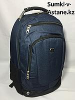Универсальный рюкзак Swissgear. Высота 45 см, ширина 31 см, глубина 15 см., фото 1