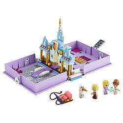Lego Игрушка Принцессы Дисней Книга сказочных приключений Анны и Эльзы™