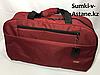 Дорожная сумка Cantlor среднего размера. Высота 33 см, ширина 60 см, глубина 21 см