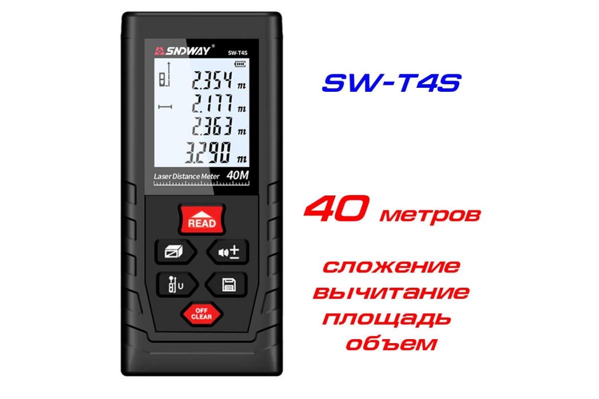 Лазерная рулетка (Линейка) Дальномер SNDWAY SW-T4S 40 метров