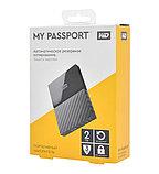 "Western Digital WDBLHR0020BBK-EEUE Внешний HDD 2Tb My Passport 2.5"" 2.5', USB 3.0  (совместим с USB 2.0), фото 3"