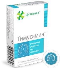ТИМУСАМИН пептид тимуса