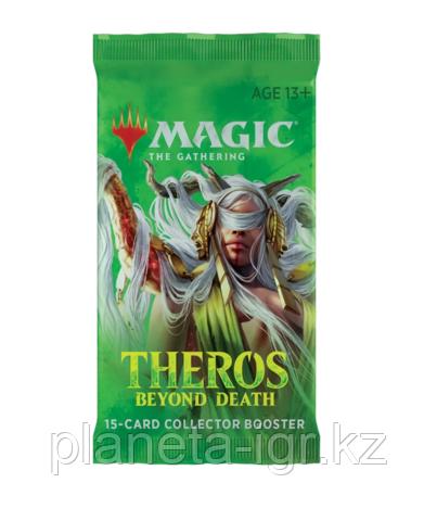 МТГ: Коллекционный бустер выпуска «Theros Beyond Death» (английский)