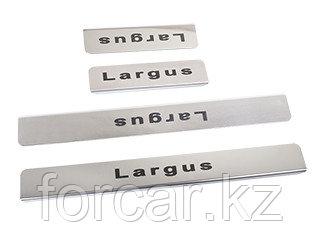 Накладки внутренних порогов LADA Largus (к-т 4 шт.)