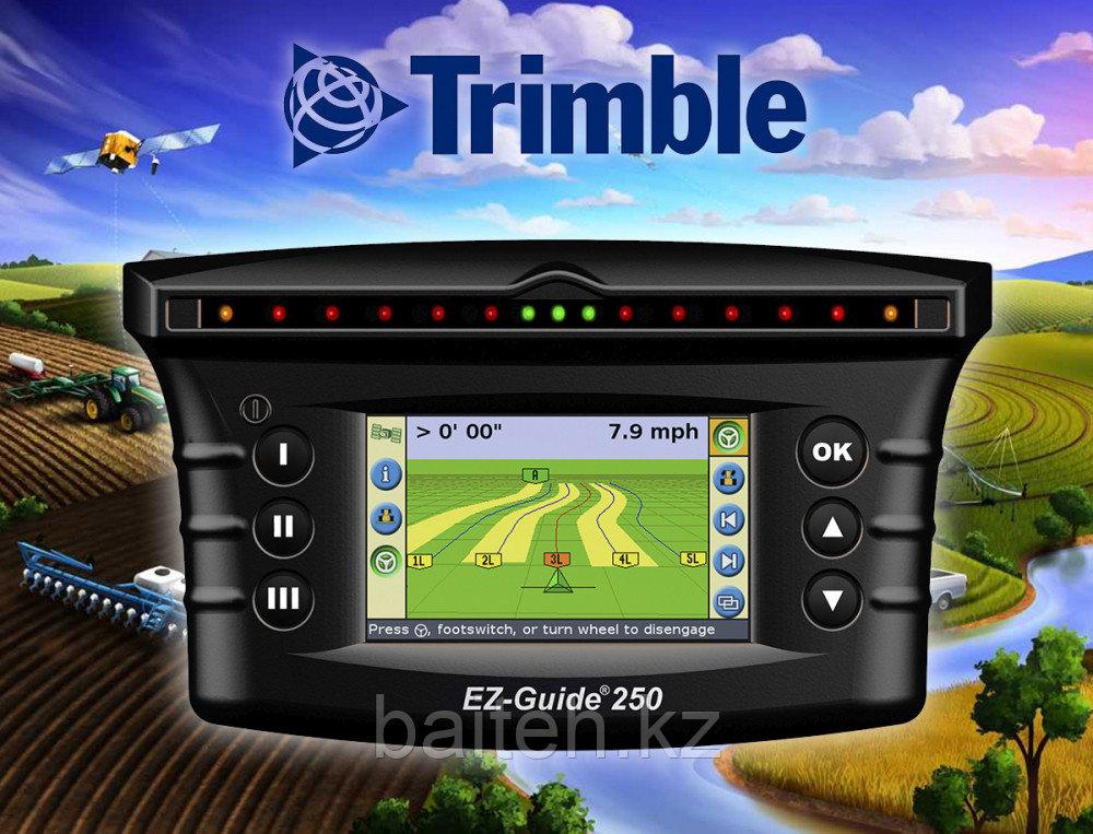 Навигатор Trimble EZ-Guide 250 + Антенна AG-15