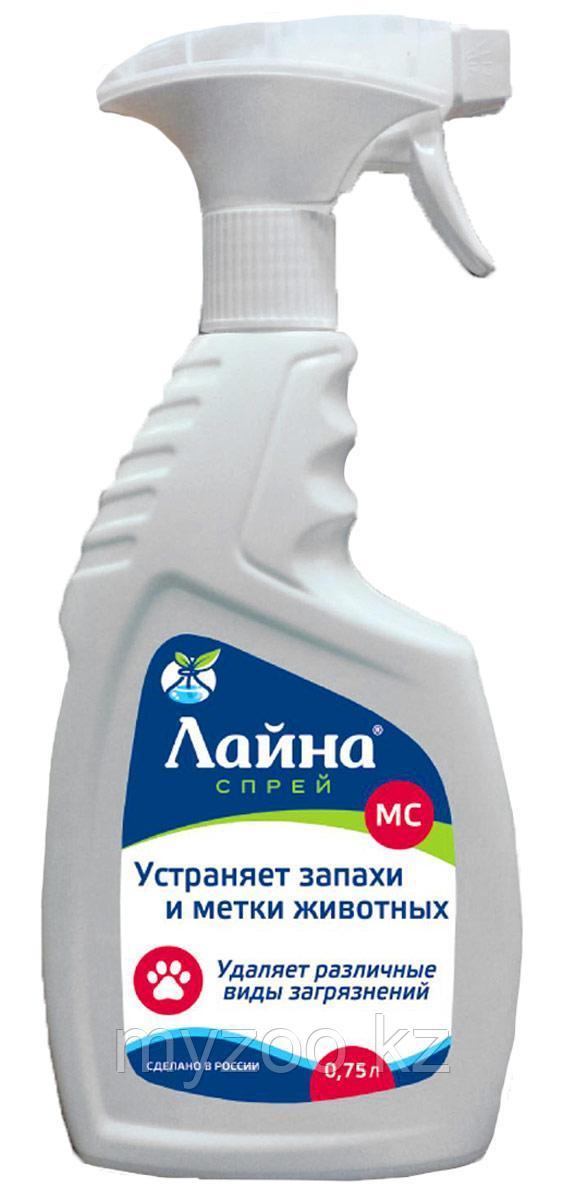 Лайна дезинфицирующие средства спрей 0,75 мл