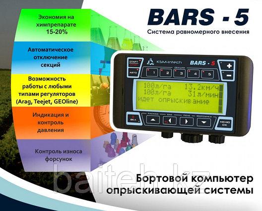 Компьютер Барс-5 с системой АСУР (200 л/мин) с посекционным отключением, фото 2