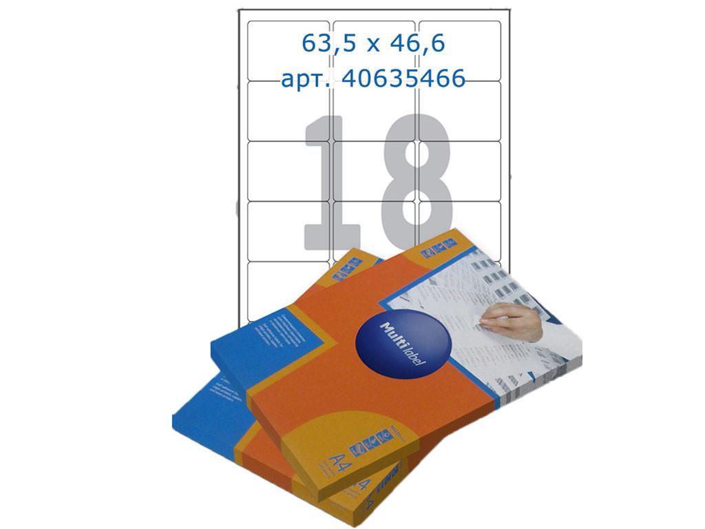 Этикетки самоклеящиеся Multilabel, А4, 63,5 х 46,6 мм., 18 шт/лист, 100 л.