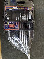 Набор комбинированных ключей с трещеткой