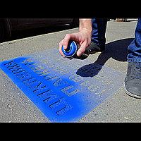 Изготовление трафаретов для асфальта, фото 1