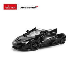 Радиоуправляемая Машинка Rastar McLaren P1. Люкс качество. Подарок. Акция. Машинка на пульту.