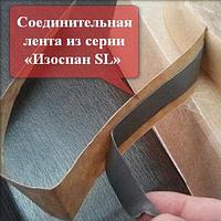 Бутил-каучуковая соединительная лента Изоспан SL 15мм - 45м.п.