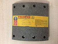 Накладки тормозные AVL-1087 FRENTEK