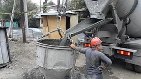 Продажа товарного бетона М350 на проект Жетсуйская-Пастера 6