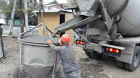 Продажа товарного бетона М350 на проект Жетсуйская-Пастера 7