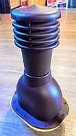 Вентиляционный выход на металлочерепицу 125мм монтерей, адаманте (Польша) коричневый, черный, графит