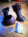 Вентиляционный выход на металлочерепицу 125мм монтерей, адаманте (Польша) коричневый, черный, графит, фото 3